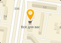 ВСЕ ДЛЯ ВАС ТФ, ООО