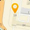 ФБУЗ «Центр гигиены и эпидемиологии в Самарской области в городе Тольятти»