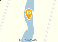 КОЛХОЗ ИМ. ЛЫСЕНКОВА