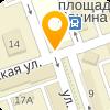 Архив Агентства ЗАГС Ульяновской области