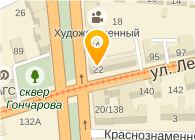 ТЕМП-АКВАРИУМ ООО