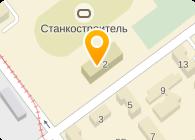 СТАНКОСТРОИТЕЛЬ СК