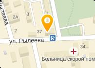 ТРАВМПУНКТ БСМП