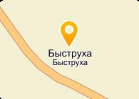 КЛЯЙН-БЫСТРУХА ТОО