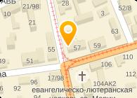 № 187 ВИТА