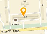 № 188 ОРБИ