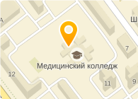 УЛЬЯНОВСКИЙ МЕДИЦИНСКИЙ КОЛЛЕДЖ № 2