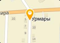 Урмарский районный суд