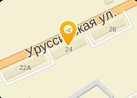 САЙФУЛЛИНА Г.Н. НОТАРИУС