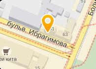 КОТЕЛЬНЫЙ ЦЕХ-1 ТЕПЛОЦЕНТРАЛЬ ОАО БАШКИРЭНЕРГО