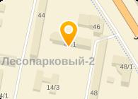 АНАСТАСИЯ РЕКЛАМНО-ОФОРМИТЕЛЬСКОЕ АГЕНТСТВО ООО