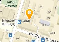 МУП «Горзеленхоз»Участок № 5 Кировского района