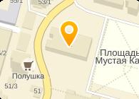 ЭЛЕКТРОПРОФСОЮЗ РБ