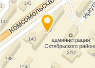 НАРОДНО-ПАТРИОТИЧЕСКАЯ ПАРТИЯ РОССИИ ПОЛИТИЧЕСКАЯ ПАРТИЯ БАШКИРСКОЕ РЕГИОНАЛЬНОЕ ОТДЕЛЕНИЕ