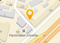 ЛЕГИОН СТУДИЯ WEB-ДИЗАЙНА ООО