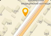 РАНТ-СЕРВИС ООО БАШОБУВЬБЫТ
