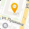 МИНИСТЕРСТВО ЮСТИЦИИ РЕСПУБЛИКИ БАШКОРТОСТАН