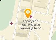 ГОРОДСКАЯ КЛИНИЧЕСКАЯ БОЛЬНИЦА № 21