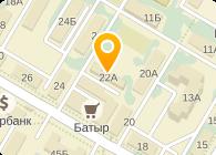 ЦГСЭН В ЛЕНИНСКОМ Р-НЕ