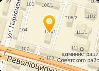 КОНТАКТ-2 ПКФ ООО