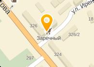 ЗАРЕЧНЫЙ ОТСК ООО КОНЦЕРН БАШРЕЗЕРВ