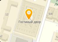 ГОСТИНЫЙ ДВОР ТОРГОВО-ДЕЛОВОЙ КОМПЛЕКС