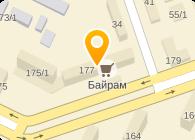 ООО КАБУЛ ТД