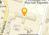 Филиал «Башнефть-УНПЗ»