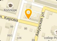 ВОЕННО-СТРАХОВАЯ КОМПАНИЯ ОАО УФИМСКИЙ ФИЛИАЛ