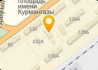 ТОО КЕНТЕК КАЗАХСТАН ТЕХНИКАЛ СЕРВИСЕЗ