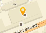 АРТЕЛЬ ООО