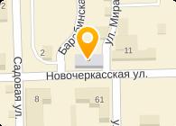 КУРБАНГАЛЕЕВА А. В. ИП