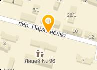 УРАЛГИДРОСЕРВИС ПП ООО