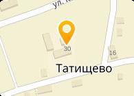 Дежурная часть отдела МВД России по Татищевскому району