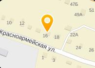 УФСБ РФ ПО САМАРСКОЙ ОБЛАСТИ ОТДЕЛ В Г. ЧАПАЕВСКЕ