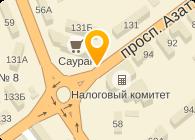 ВИП-АЗИЯ ЦЕНТР САЛОН КРАСОТЫ ЧП АХМЕТОВ