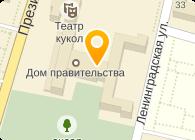 Центральная избирательная комиссия Чувашской Республики