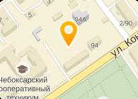 КТ НИКС-ЧЕБОКСАРЫ