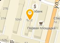 5ПРО-СОФТ ООО