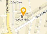 ЧЕБОКСАРЕЦ ООО
