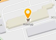 КОНТУР-ЭКСПО