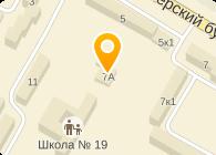 № 151 РОМАШКА