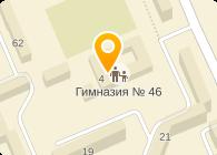 № 46 ГИМНАЗИЯ