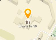 ГОУ ШКОЛА-ЛИЦЕЙ N 59