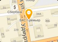 РАСЧЕТНО-КАССОВЫЙ ЦЕНТР ШАРКАН