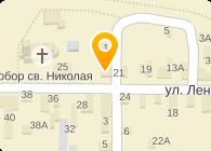 БАНК СБЕРБАНКА РФ ЮРЬЯНСКОЕ ОТДЕЛЕНИЕ № 4396