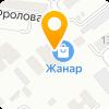 """ЧП """"ЖАНАР """"САЛОН-МАГАЗИН АБДРАХМАНОВА"""