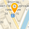 ВИРТА, ООО