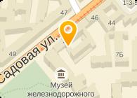 ИНТЕРФАРМ-1, ООО