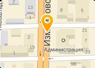 ИНТРАСОФТ, ЗАО